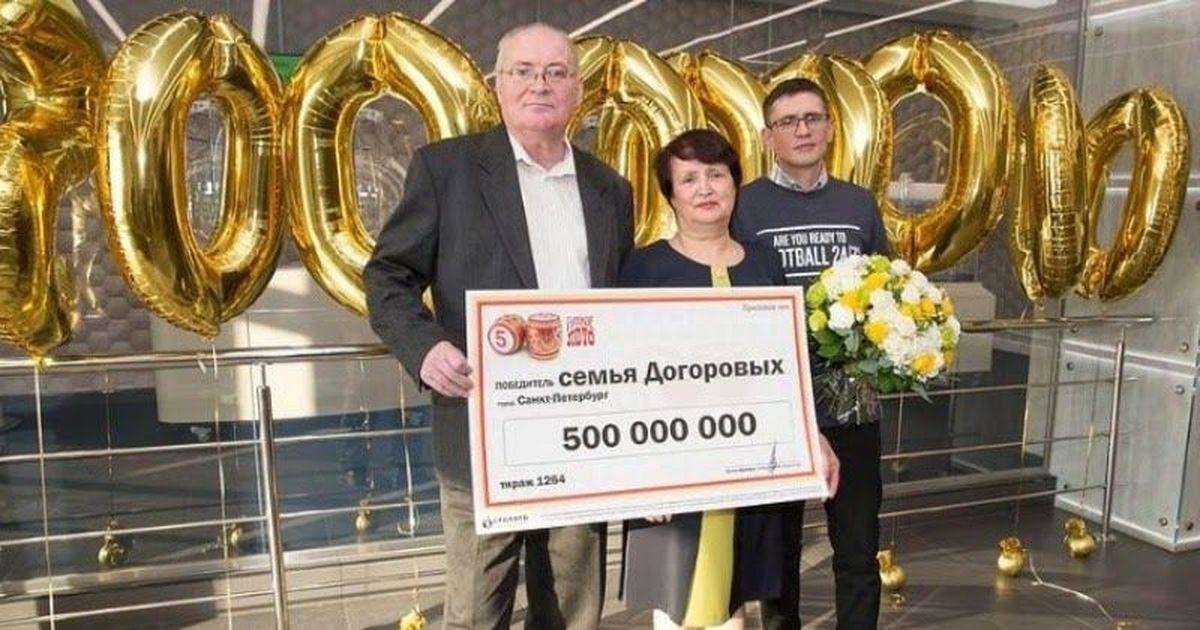 Фото Слесаря-пенсионера, выигравшего в лотерею 500 млн, сразил инсульт