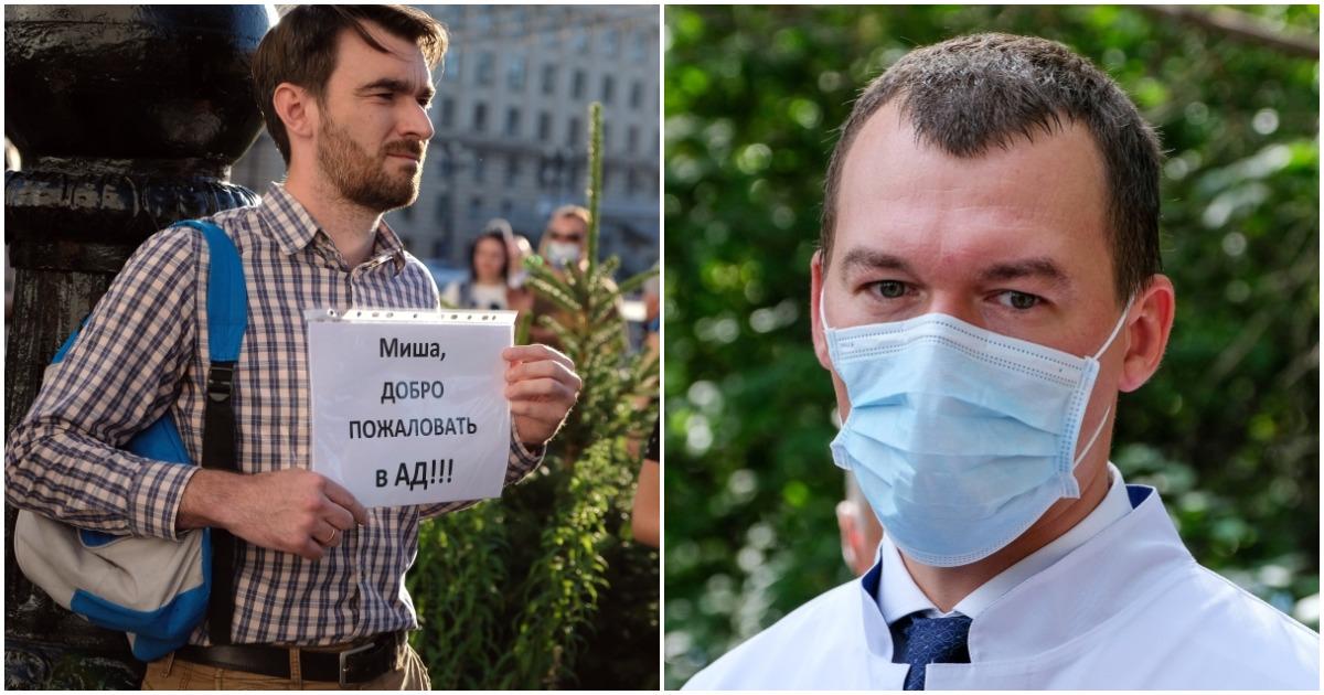 Фото Как это понимать. Зачем Путин отправил Дегтярева в Хабаровск
