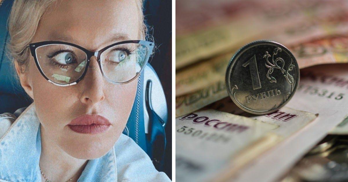 """Фото Собчак назвала """"идиoтaми"""" всех, кто держит сбережения в рублях"""