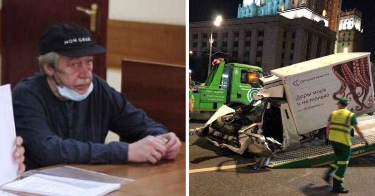 Фото Свидетель: Ефремов после ДТП жалел машину и не пытался помочь Захарову