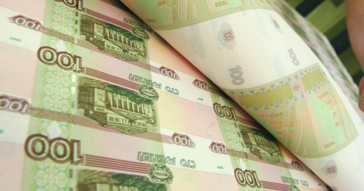 Фото Что такое деноминация и будет ли в России деноминация 1 к 100