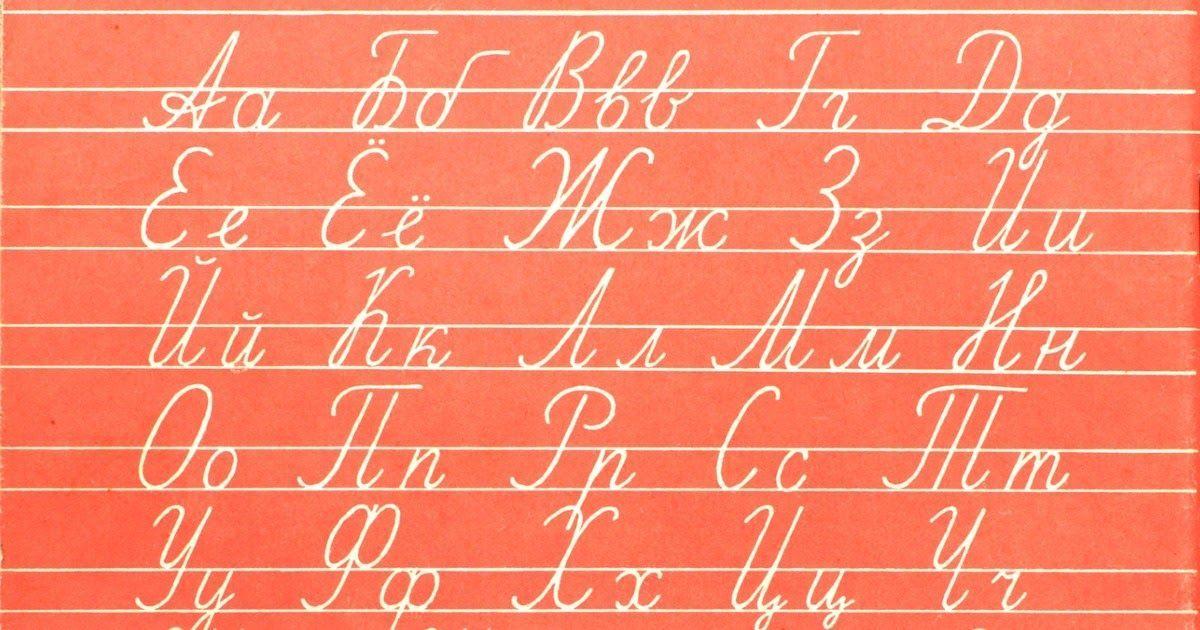 кофточка спицами строчные буквы фото обеспечить