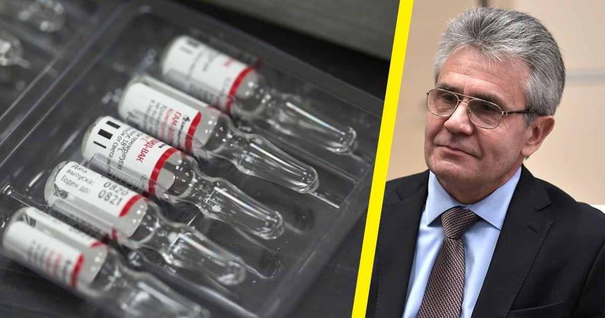 Фото Глава РАН о второй волне коронавируса: будет, но не такая страшная