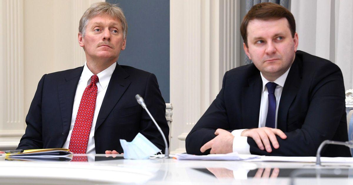 Фото Песков: отравление Навального никому не выгодно