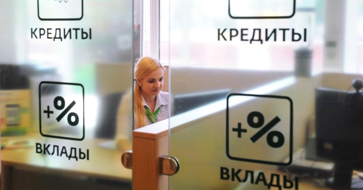 Фото ФНС объяснила порядок уплаты налога на вклады