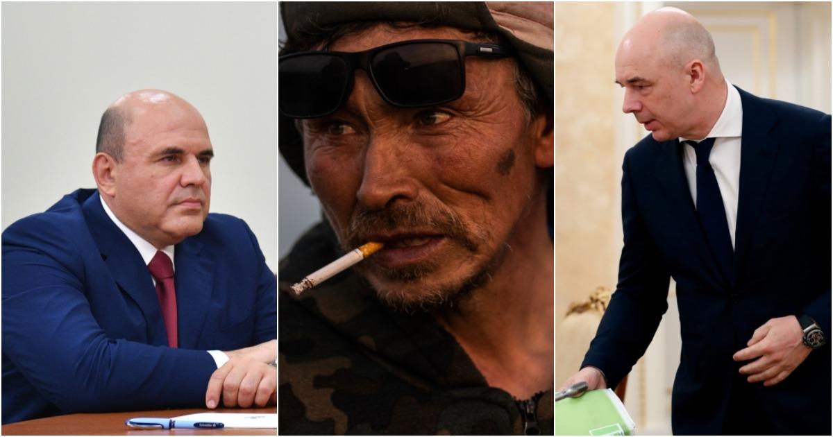 Фото Заплатят все. Какие налоги и как будут поднимать в России