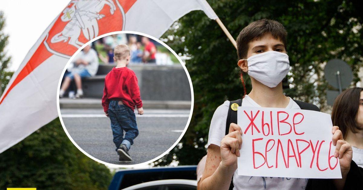 Фото У участников протестов в Беларуси забрали ребенка: появилось обращение родителей