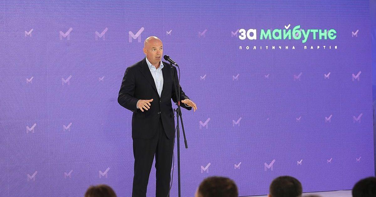 Фото Кредиторы запретили Украине снижать налоги, — Игорь Палица