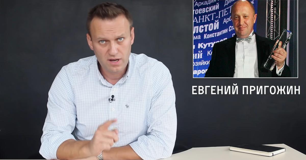 Фото Приставы арестовали квартиру Навального
