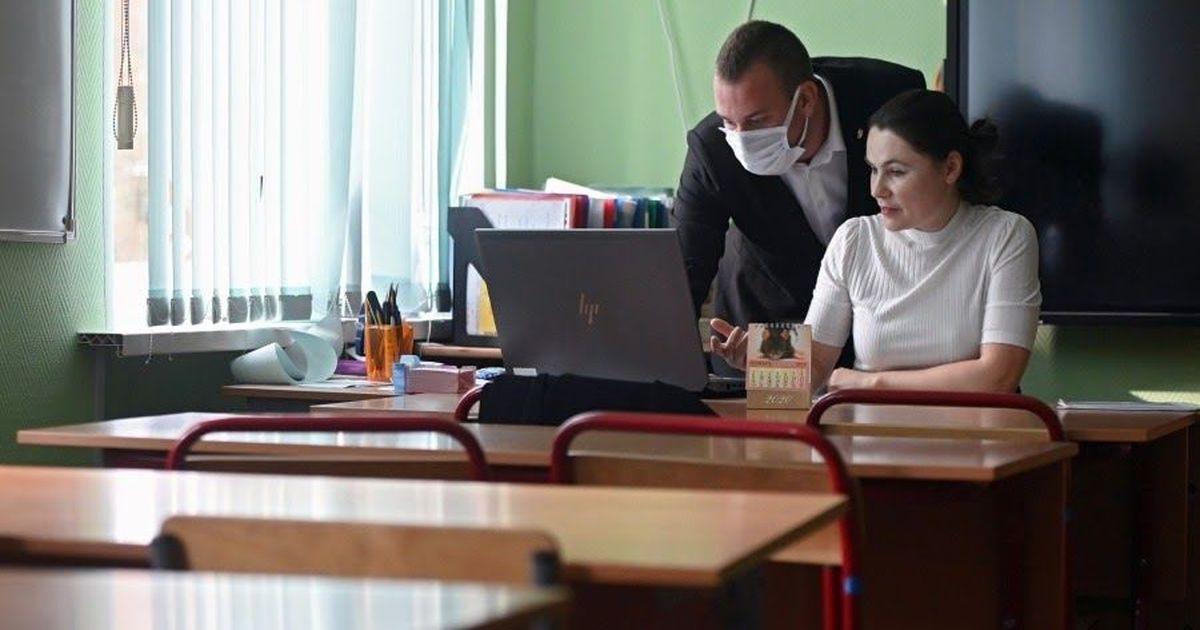 Фото Источник: школы Москвы готовятся к переходу на дистанционное обучение