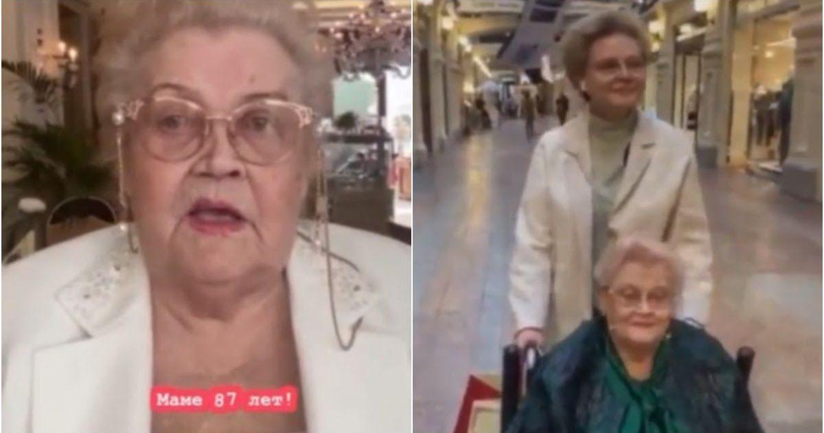 Фото Малышева и ее 87-летняя мать гуляют по Москве без масок