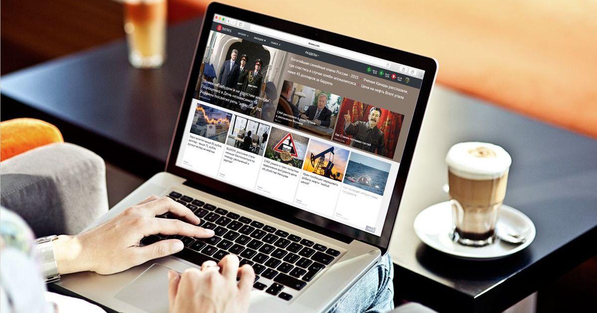 Фото Как читать Anews: сайт или мобильное приложение? Как вы любите...