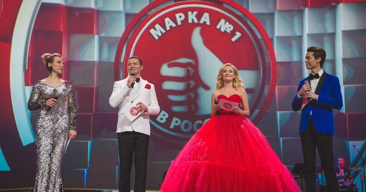 Фото В Кремле наградили лауреатов премии «Марка №1 в России»