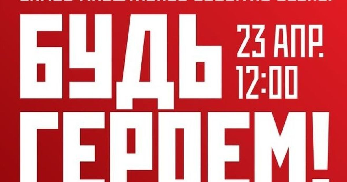 Фото В Москве установят два шокирующих рекорда Гиннесса