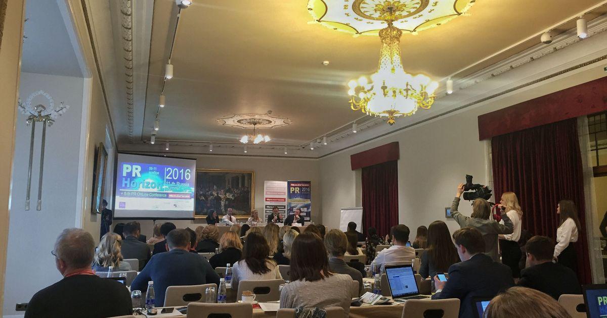 Фото В Москве состоялся всероссийский саммит PR-директоров 11th PR Horizon Summit