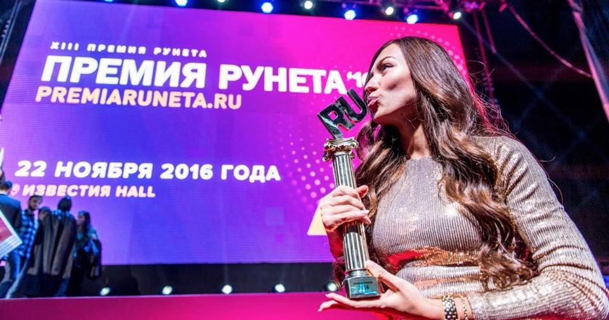 Фото В Москве вручили Премию Рунета-2016