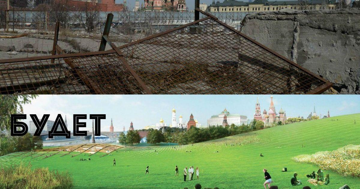 Фото Каким будет парк на месте снесенной гостиницы «Россия» (17 ФОТО)