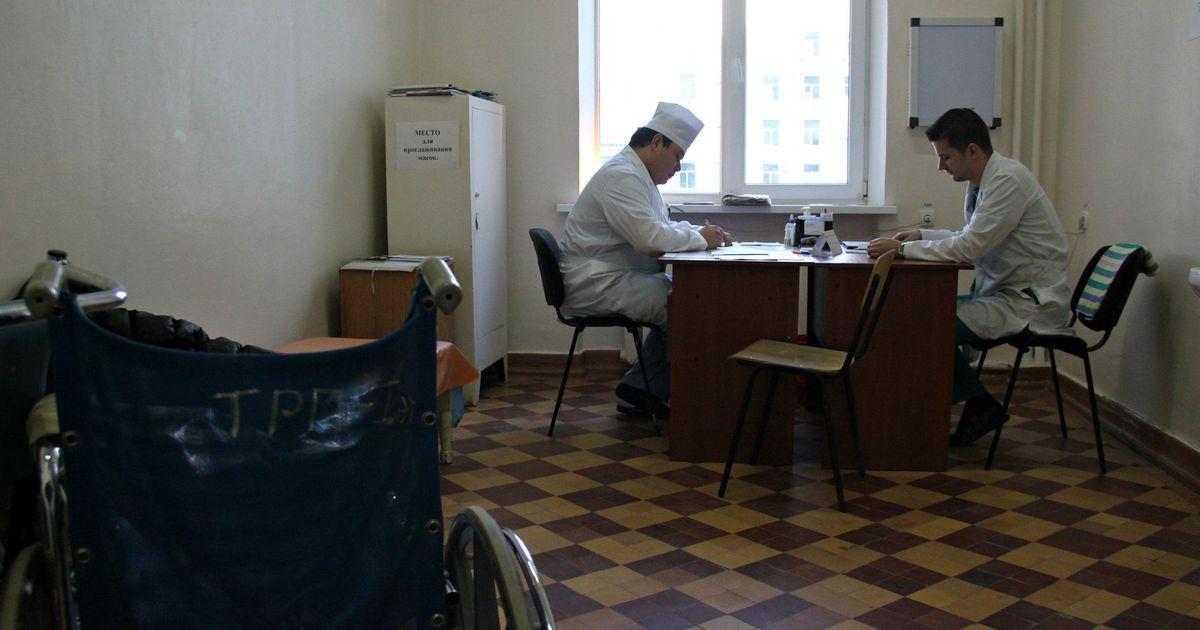 Фото Глава Лиги защитников пациентов: