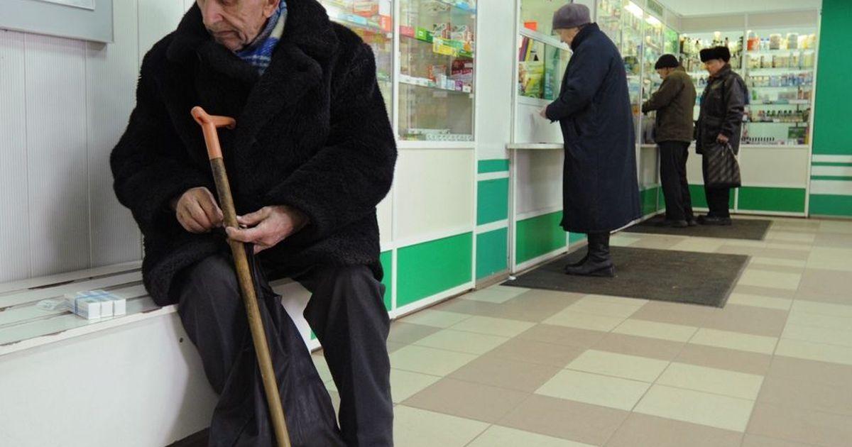 Фото «Расскажу о самой циничной схеме обмана пенсионеров...»