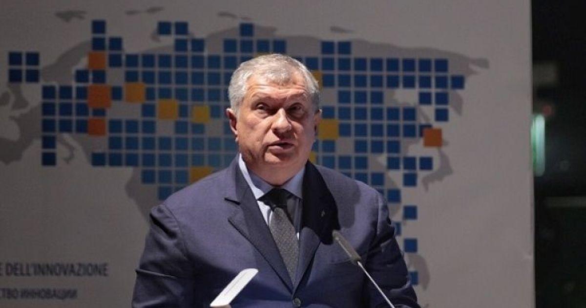 Фото Сечин: «Роснефть» намерена войти в тройку мировых лидеров по добыче газа