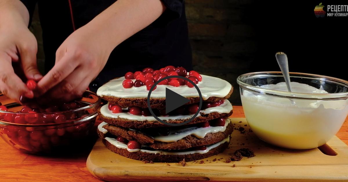 Фото Торт с брусникой и сметанным кремом: видео-рецепт