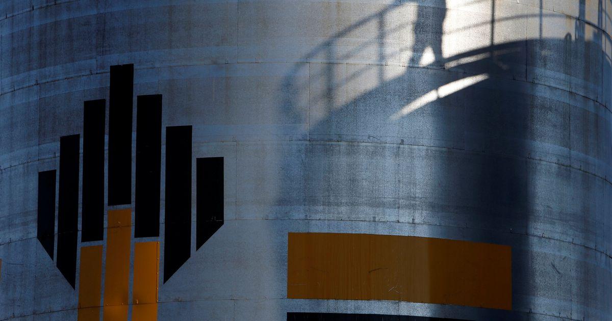 Фото Китайская компания ведет переговоры о покупке доли в «Роснефти»