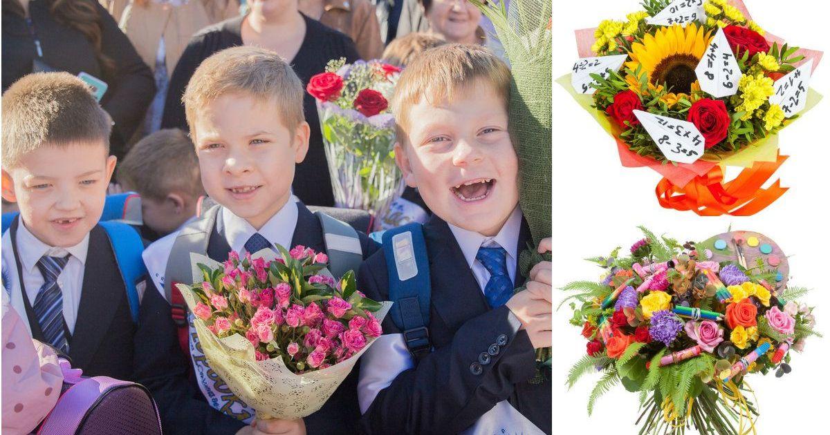 Фото Как сделать 1 сентября приятным для ребенка