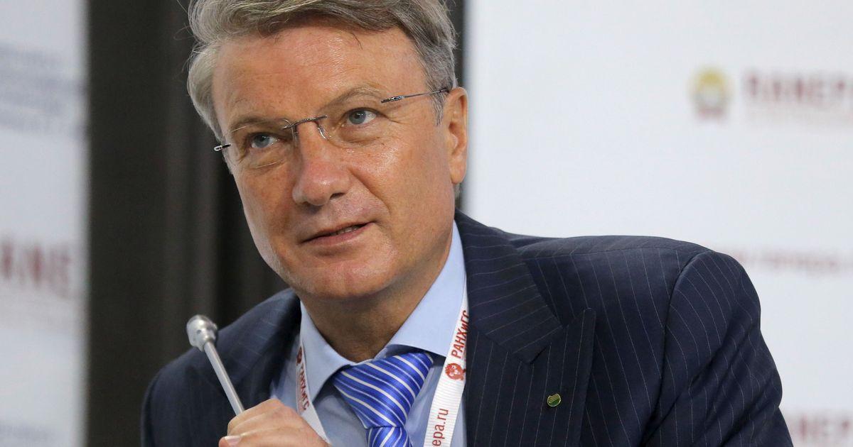 Фото Герман Греф призвал не «задушить» криптовалюту в «объятиях» регулирования