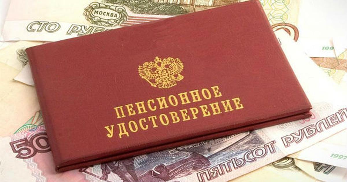 Фото Предложен план по повышению пенсионного возраста в России