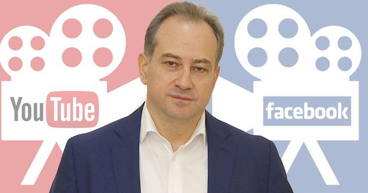 Фото Директор по стратегии TMT Investments Герман Каплун - о потенциале Facebook