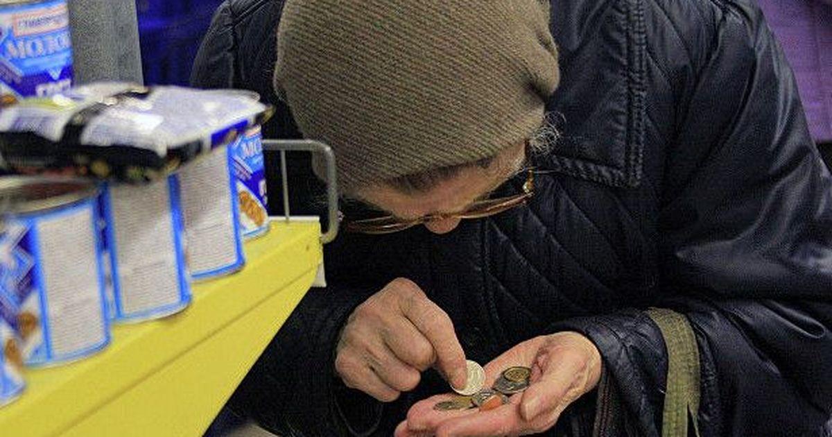 Фото Как считает правительство. Почему пенсионерам добавили всего 255 рублей