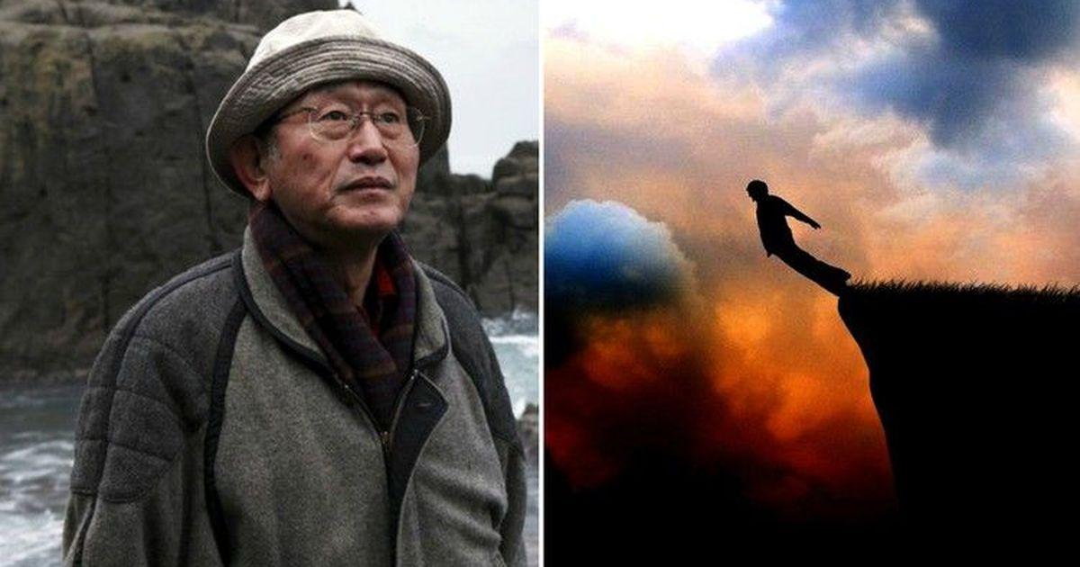 Фото За шаг до: небезразличный китаец спас более 600 человек от самоубийства