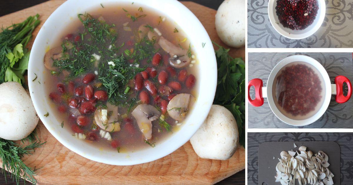 Фото Пошаговый фото-рецепт: Тосканский грибной суп с фасолью