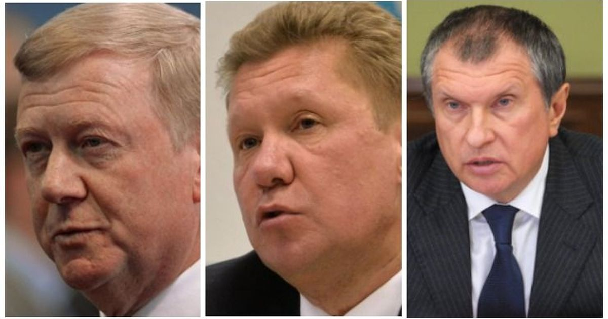 Фото Чубайс против Сечина. Сколько получают боссы российских госкомпаний