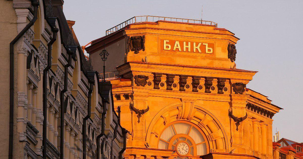 Фото А где ваши деньги? Опубликован Топ-100 самых надежных банков в России