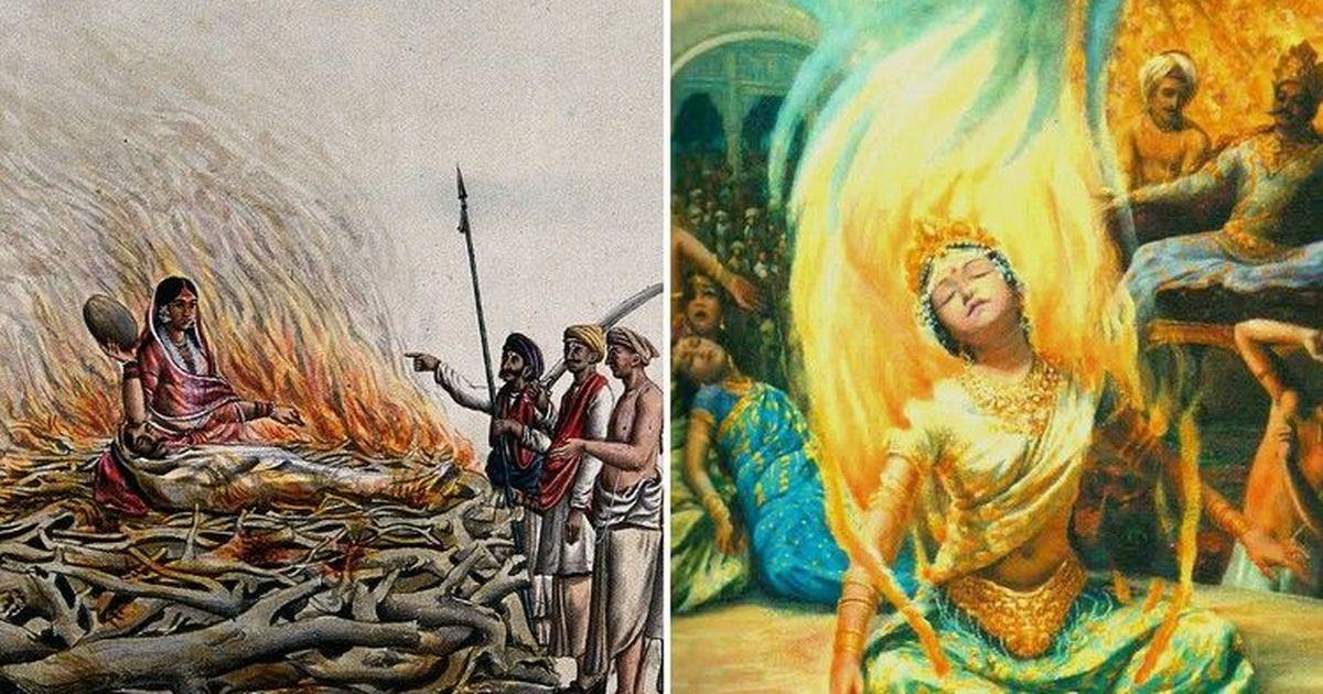 Фото Сати, или зачем вдовы шли на самосожжение вместе с покойным мужем