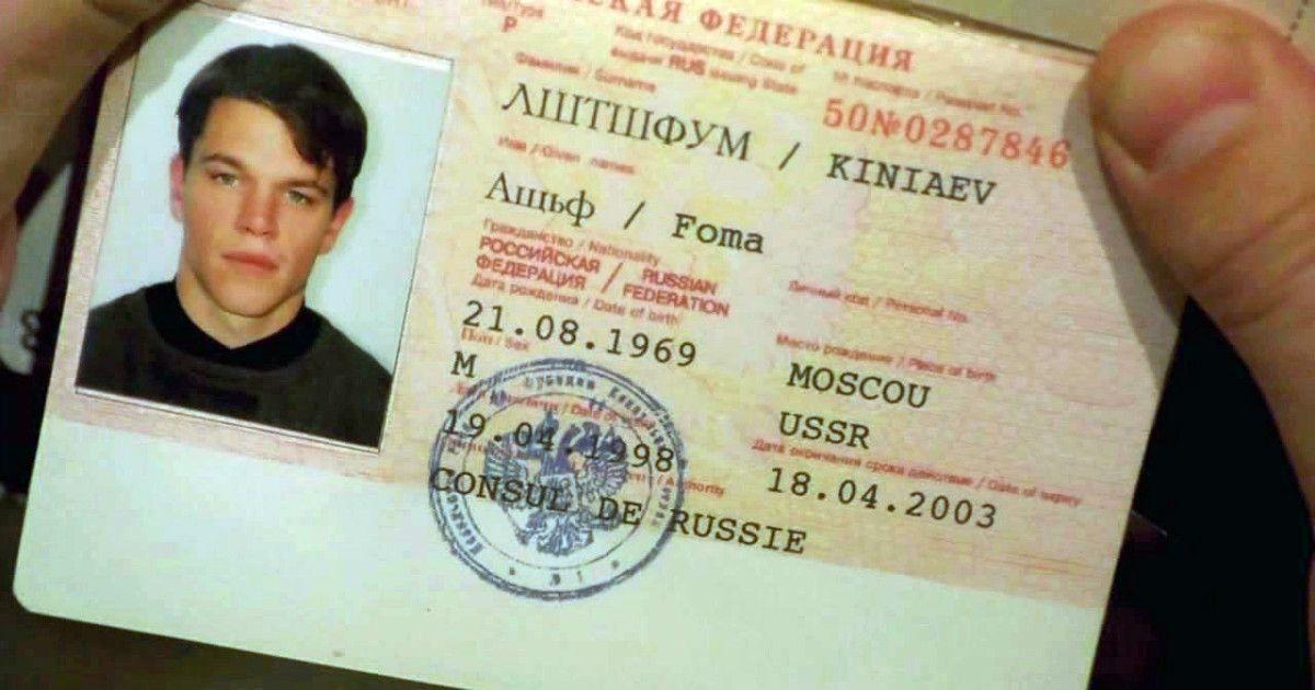 Фото Из крестьян или из благородных? Историк о русских именах и фамилиях