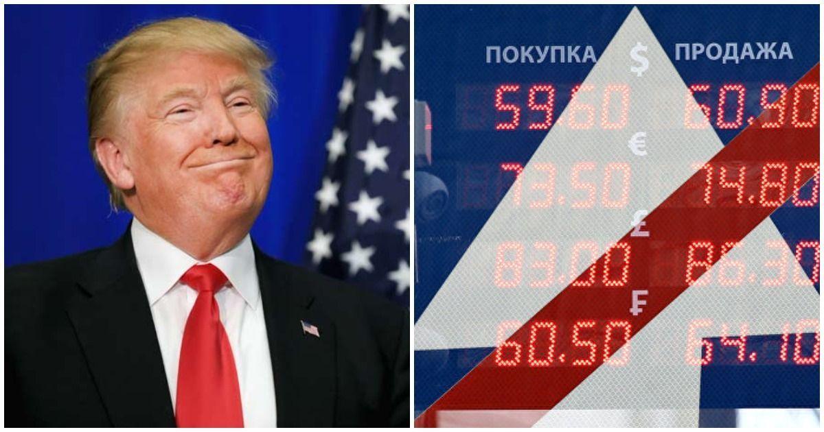 Фото Спасибо Трампу и не только. Что происходит с рублем и чего ждать дальше