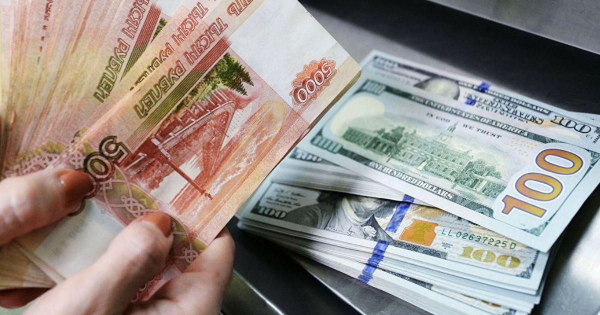 Фото Помоги себе сам. Как спасти сбережения при падении рубля и низких ставках