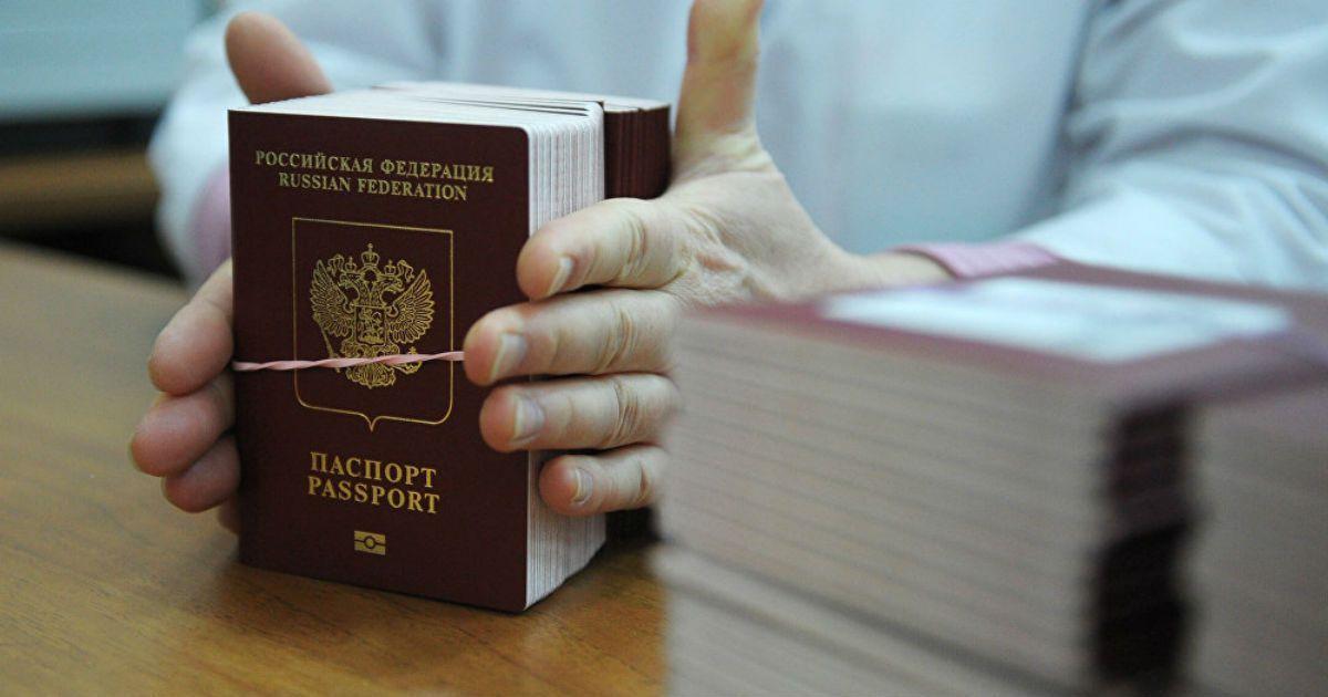 Фото В России подорожают загранпаспорта и автомобильные права