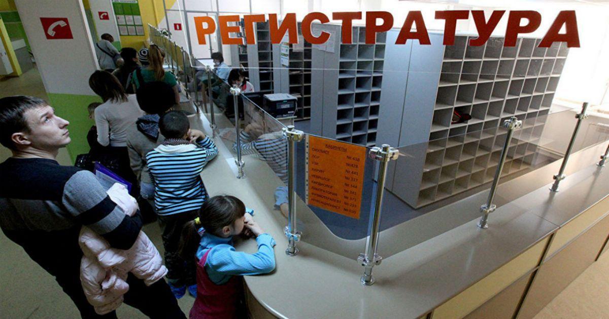 Фото Что убивает российскую медицину. Четыре проблемы и три решения