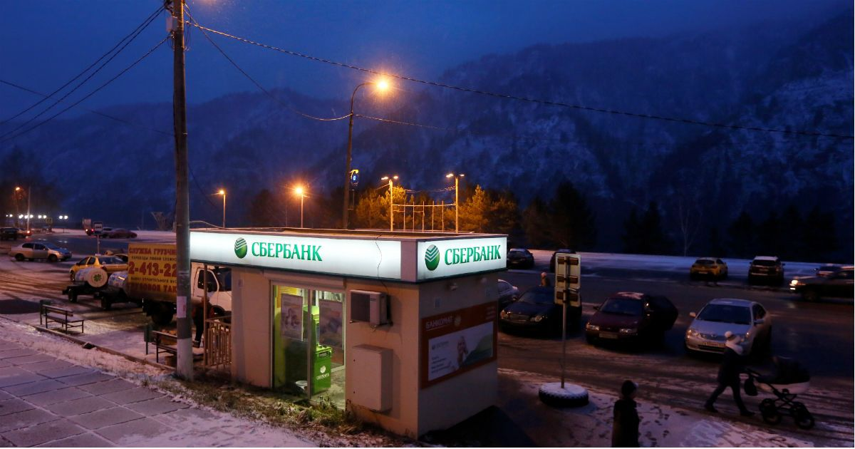 Фото Банки придумали, как не выпускать россиян из «черных списков»