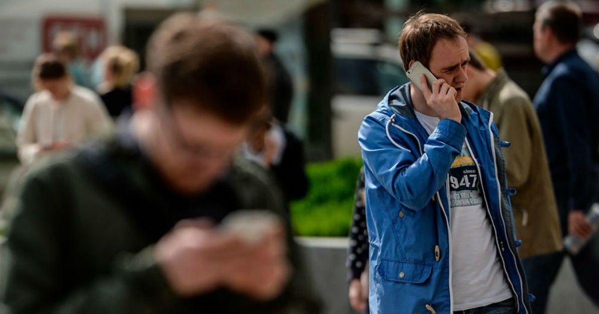 Фото Недолгая радость. Что ждет владельцев мобильных телефонов в России