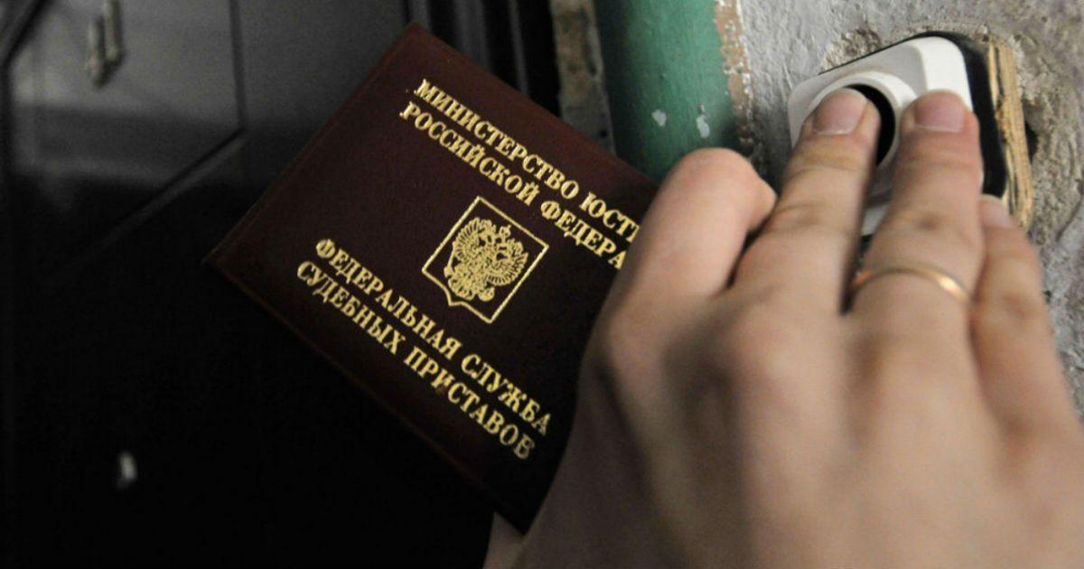 Фото Каста изгоев. Как в России введут «социальное банкротство»