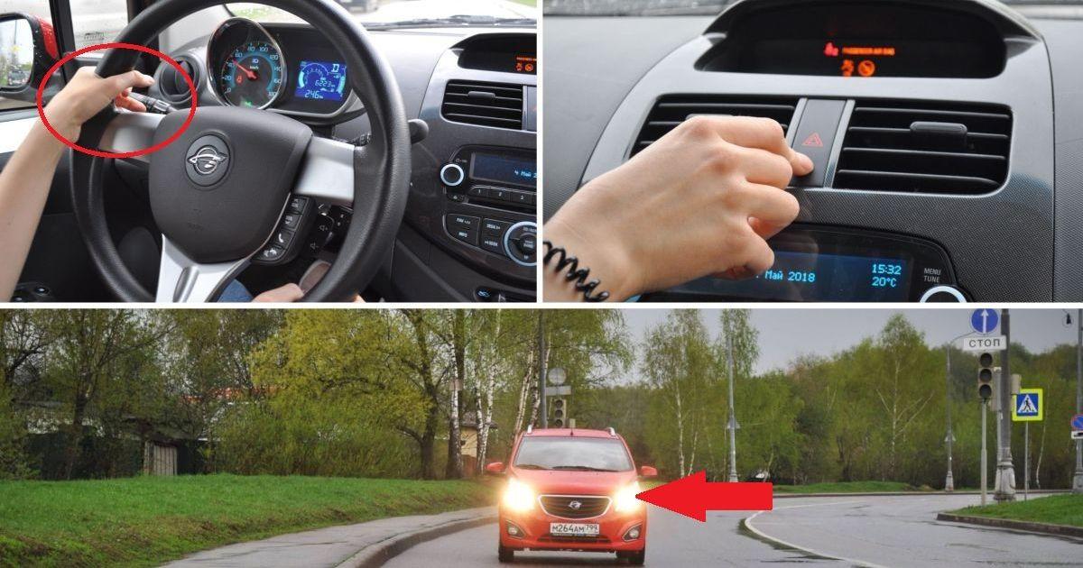 Фото Тайный язык автомобилиста. Как общаться с другими водителями на трассе