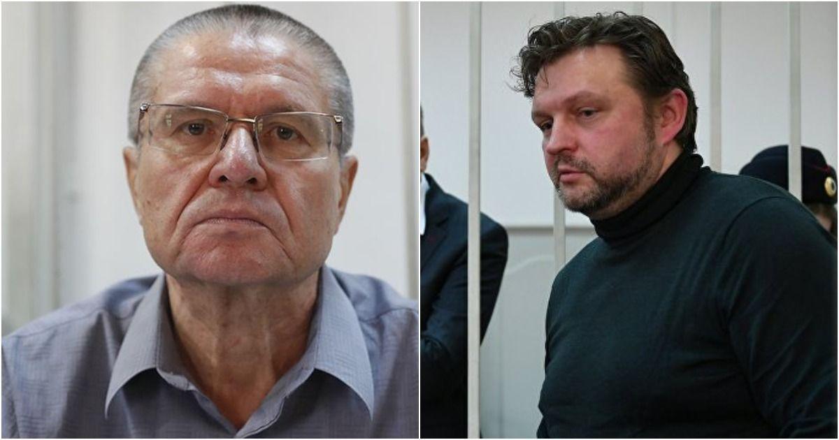 Фото Не зарекайся. Как российская тюрьма меняет VIP-арестантов (13 ФОТО)