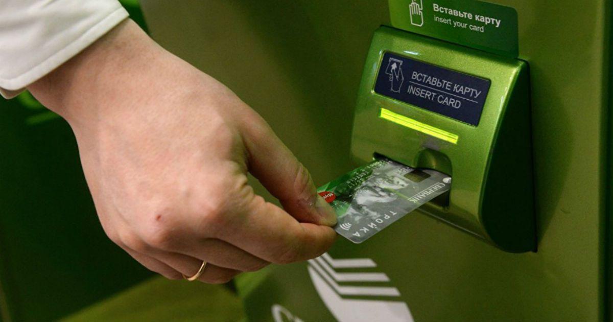 Фото Госдума приняла закон о блокировке карт. Что это значит для граждан?