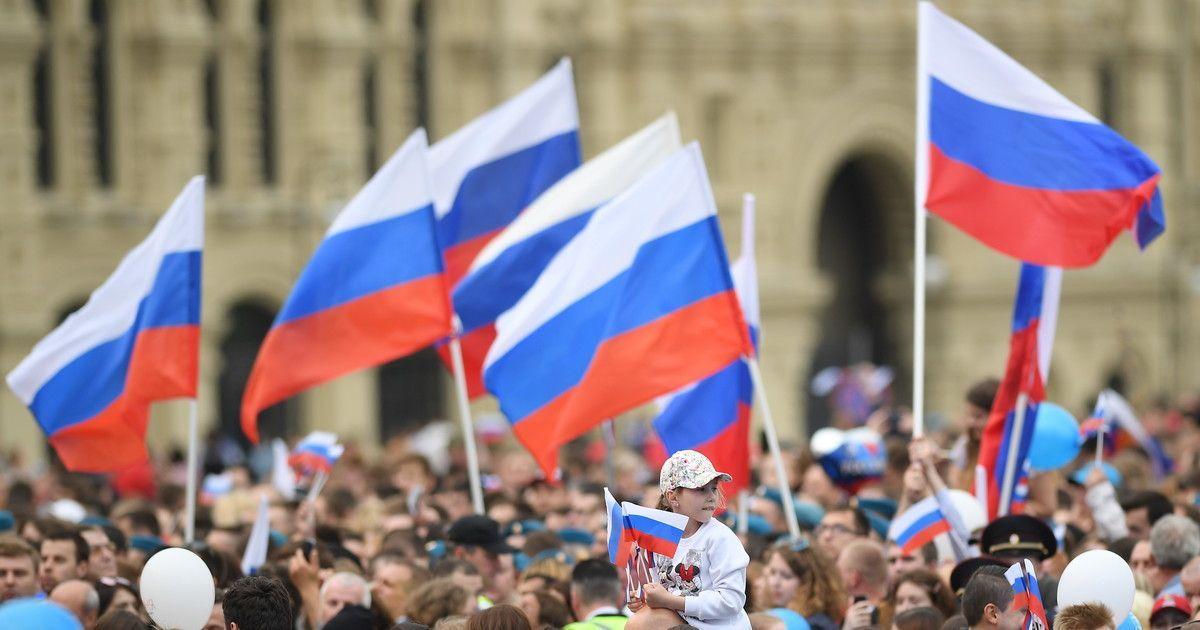 Фото Нерабочие праздничные дни в России