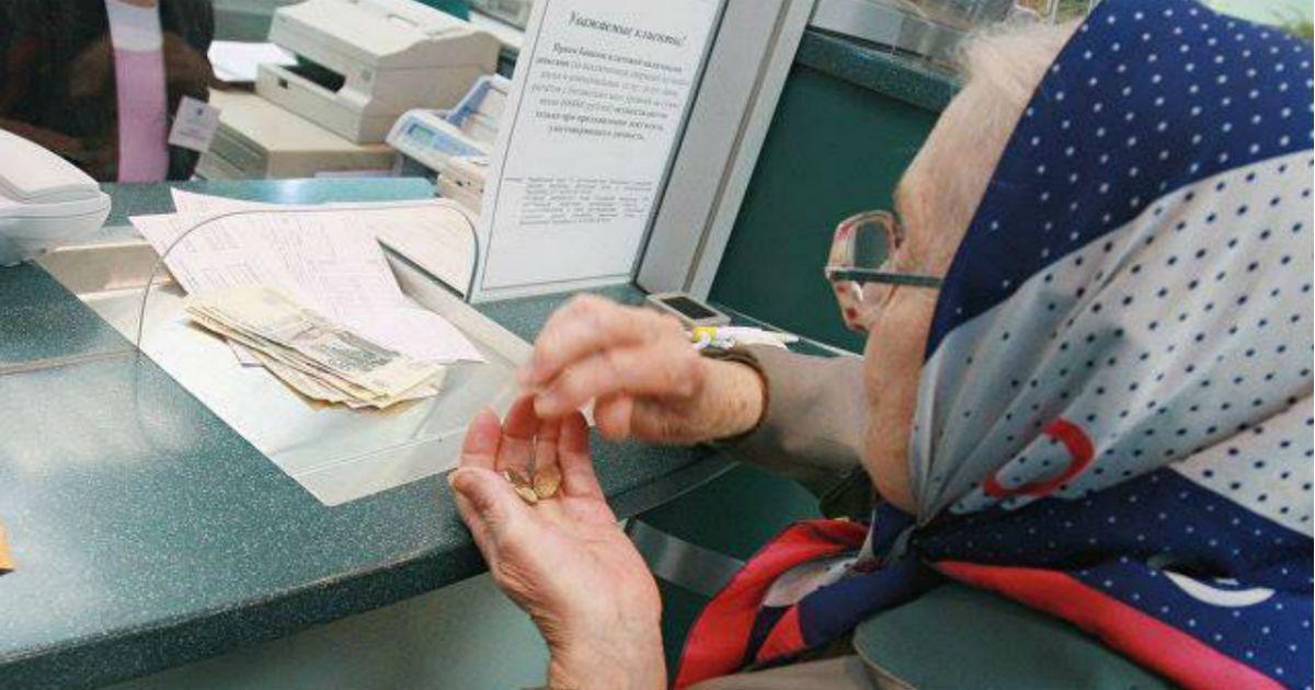 Фото Три варианта. ЦБ рассказал о выплатах по новой пенсионной системе