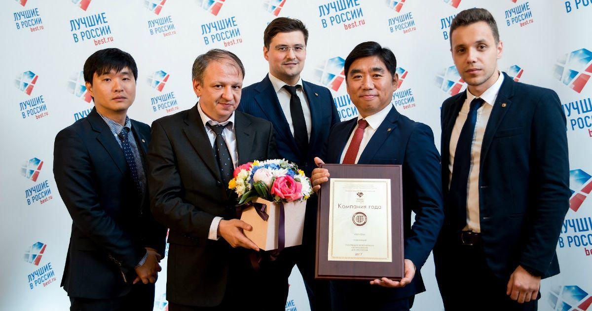 Фото «Навиен Рус» стал компанией года в России